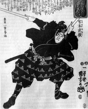 бусидо, буси, самурай, единоборства, кендо, кендзюцу, иайдо, Миямото Мусаси, гармония, медитация, гармоничные движения